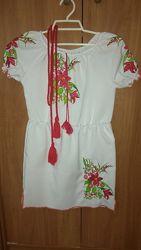 Вишите плаття