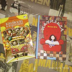 Интересные книги на украинском языке