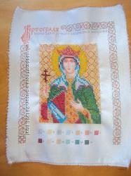 Именная икона Св. Елены