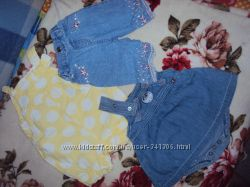 Пакет одягу для дівчинки 0-3 місяці