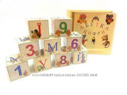 Кубики деревянные в наборах. Отличный подарок