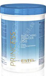 Пудра для обесцвечивания волос PRINCESS ESSEX 750 грам