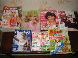 Журналы разные