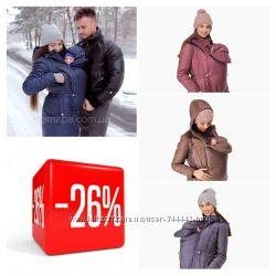 Зимняя куртка для беременных 3 в 1 полный комплект  Бесплатная доставка