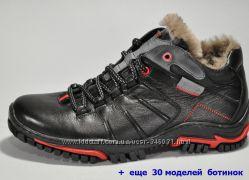 Мида цигейка мужские кожаные ботинки.  --Арт. 8.
