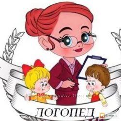 Логопед Київ, Виноградар