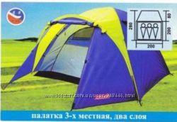 Туристическая палатка трехместная Coleman 1011 Колеман