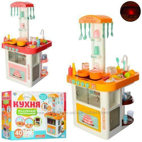 Кухня детская звуковая два вида Kitchen 889-59-60, 889-59