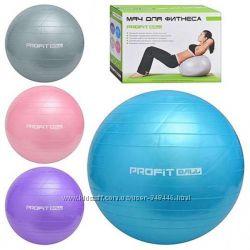 Фитбол,  мяч для фитнеса, размеры, цвета разные. Profit Ball