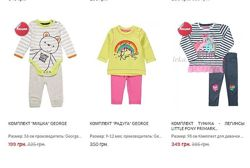 Комплекты George, Mothercare, Early days, Primark. Англия.