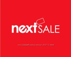 Выкуп Некст, цена сайта