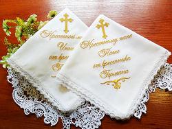 Носовые платочки для крестных Подарочные платочки с именной вышивкой
