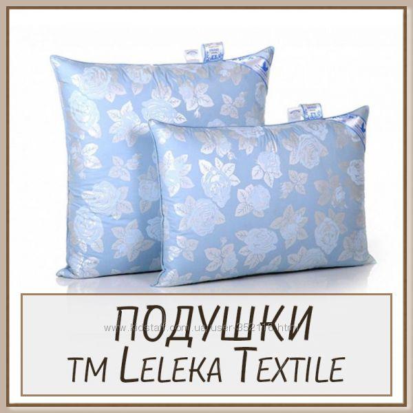 Leleka-Textile Подушки с антиаллергенным наполнителем