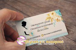 Дизайн визитки, визиток - качественно, стильно, оригинально
