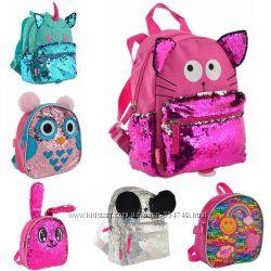 Детские рюкзачки с пайетками ТМ YES