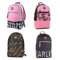 Рюкзак молодежный YES T-101