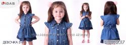 СП детские джинсы от 74 до 164 см