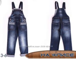 СП детские джинсы от 74 до 164 см СКИДКИ