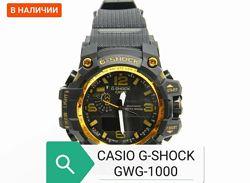 Часы CASIO G-SHOCK GWG-1000 MUDMASTER в 9-ти цветах