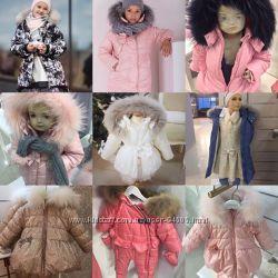Зимние куртки и комбинезоны Войчик