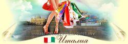Заказы из интернет-магазинов Италии и Польши без предоплаты