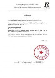 декларация завода