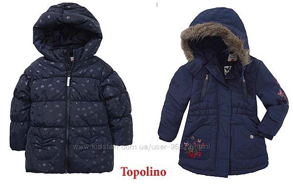 Куртка девочке зима Тополино р. 116, 122, 128