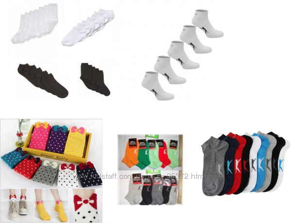 Носки белые и черные  George, Tesco и др.