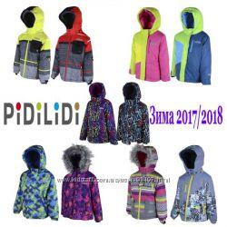 Зимняя термокуртка Pidilidi Ski tour 134, 140, 146, 152, 158