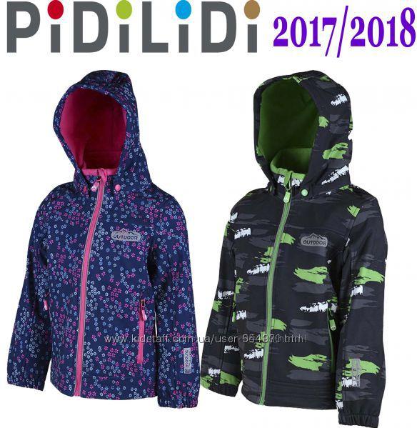 Термокуртки Softshell  и штаны ТМ PIDILIDI. наличие отзывы
