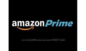 Amazon доставка Prime
