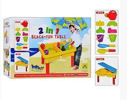 Столик-песочница с крышкой 0831 Хит продаж