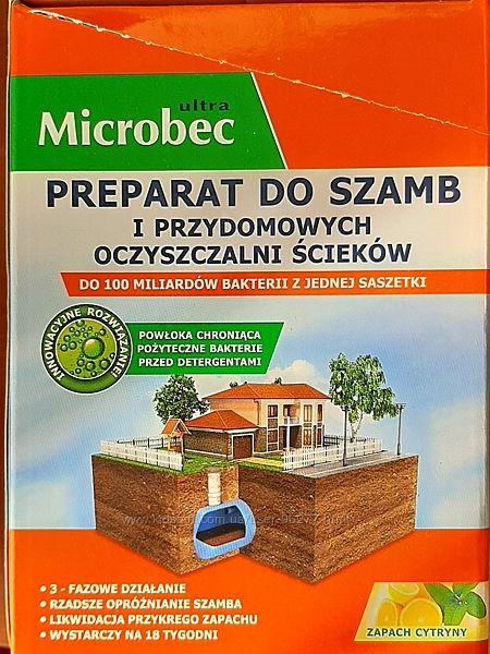 БРОС Микробек Ультра средство для выгребных ям и дачных туалетов