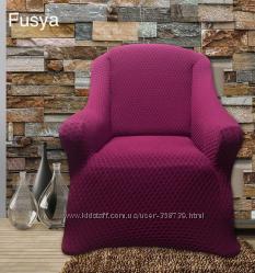 Универсальный Чехол на Диван и Два Кресла -Altinkoza  ткань Крэш жаккард