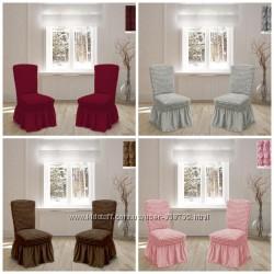 Чехлы на стулья с юбкой - 6 шт .