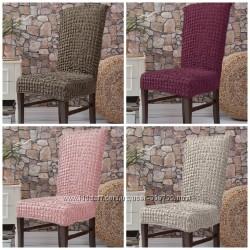 Чехлы на стулья без юбки-комплекты 2 шт. 4 шт. 6 шт .