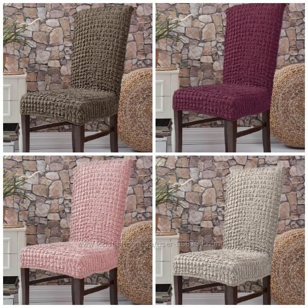 Чехлы на стулья без юбки-комплекты  6 шт .