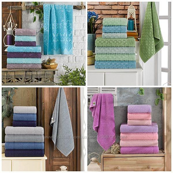Махровые полотенца  4 шт -Лицевые и Банные-Турция высокая плотность