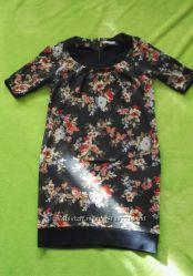 Платье для беременной dianora