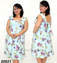 Яскраве літнє плаття 52 розмір не пропустіть, смішна ціна