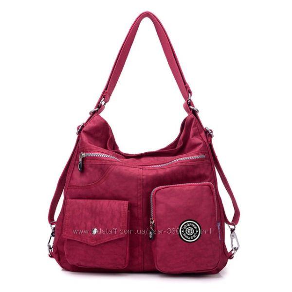Молодёжная сумка-рюкзак. Под заказ