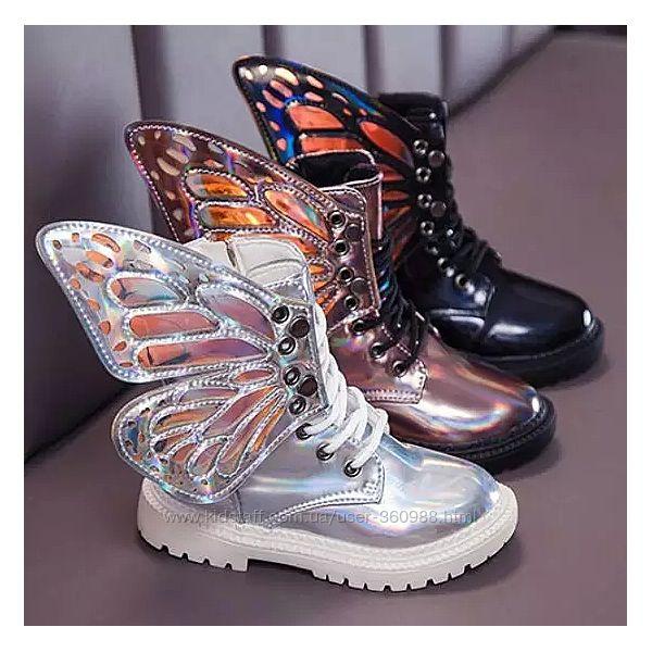 Ботиночки с крылышками.  Под заказ
