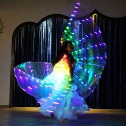 Светодиодные крылья для восточных танцев