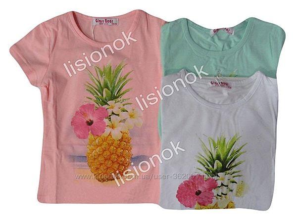 Детская футболка с ананасом Венгрия 98-122см, отличное качество, натуральны