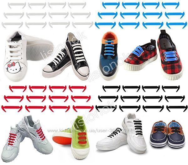 Силиконовые шнурки для детей, подростков и взрослых 12шт.