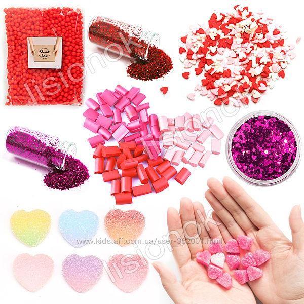 Love Slime Box - шармики, блестки, фоам чанкс, пенопласт