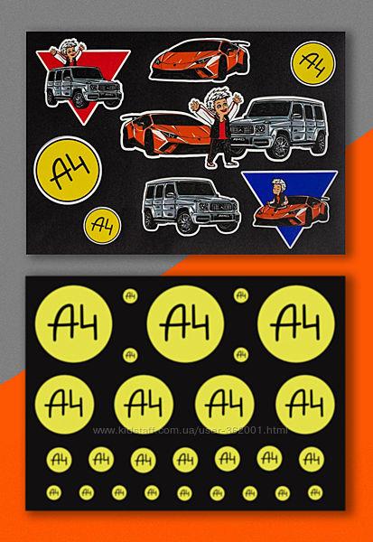 Наклейки Влад А4 стикерпак - 35 шт. классных, ярких стикеров