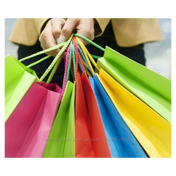 Онлайн шоппинг Америка, Европа, без комисии