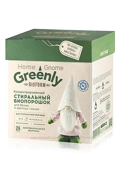 Концентрированный стиральный биопорошок для цветных тканей Home Gnome Green