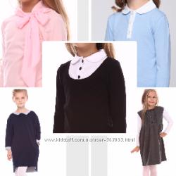 Школьная одежда Vidoli. Модно. Качественно. Стильно. Недорого.